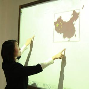 Wireless Interactive Whiteboard