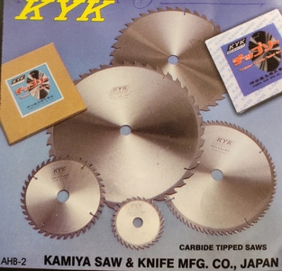 KYK Carbide Tipped Circular Saws
