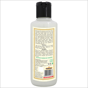 Hair Conditioner (SLS Paraben Free)